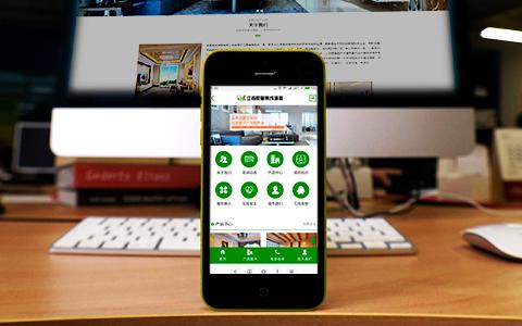 APP界面设计怎样选择以及运用图片